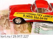 Купить «Эвакуация автомобиля-нарушителя на штрафстоянку и денежные купюры», эксклюзивное фото № 29917227, снято 9 февраля 2019 г. (c) Юрий Морозов / Фотобанк Лори