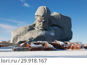 Купить «Monument to the defenders of the Brest fortress in the great Patriotic war. Brest, Belarus», фото № 29918167, снято 26 декабря 2014 г. (c) Наталья Волкова / Фотобанк Лори