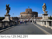 Купить «Italy, Rome, April 20, 2015. On a sunny day a view of Saint Angelo Castle and Saint Angelo Bridge over Tiber River», фото № 29942291, снято 20 апреля 2015 г. (c) Яна Королёва / Фотобанк Лори