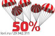 Купить «Скидка в размере пятидесяти процентов», видеоролик № 29942311, снято 12 февраля 2019 г. (c) WalDeMarus / Фотобанк Лори