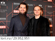 Купить «Bunte New Faces Night during Berlin Fashion Week Autum/Winter 2018/19. Featuring: Jimi Blue Ochsenknecht, Wilson Gonzalez Ochsenknecht Where: Berlin, Germany When: 15 Jan 2018 Credit: AEDT/WENN.com», фото № 29952951, снято 15 января 2018 г. (c) age Fotostock / Фотобанк Лори