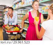 Купить «frustration man with family in supermarket», фото № 29961523, снято 11 июля 2017 г. (c) Яков Филимонов / Фотобанк Лори