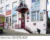 Купить «Здание регионального музея прессы, город Задонск», фото № 29976923, снято 22 августа 2018 г. (c) Вячеслав Палес / Фотобанк Лори