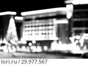 Купить «Night city blurred background», фото № 29977567, снято 7 января 2019 г. (c) Art Konovalov / Фотобанк Лори