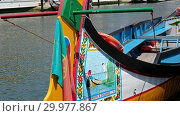 Купить «Aveiro Water Canal with gondola boats. Portugal.», видеоролик № 29977867, снято 14 мая 2018 г. (c) Serg Zastavkin / Фотобанк Лори