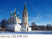 Купить «Церковь Троицы Живоначальной в Серпухове, Московская область», фото № 29978151, снято 14 февраля 2019 г. (c) Natalya Sidorova / Фотобанк Лори
