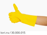 Купить «Female hand in glove giving thumb up », фото № 30000015, снято 8 августа 2012 г. (c) Wavebreak Media / Фотобанк Лори