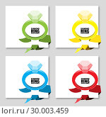 Купить «Diamond ring, origami speech bubble. Origami dialogue banner for your message. Special offer. Discount tag, badge, emblem. Web stickers. Price tag template for catalog with space for text», иллюстрация № 30003459 (c) Dmitry Domashenko / Фотобанк Лори
