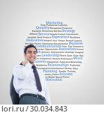 Купить «Composite image of smiling businessman standing», фото № 30034843, снято 2 ноября 2013 г. (c) Wavebreak Media / Фотобанк Лори