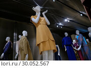 Купить «Pedro Rovira retrospective exhibition at the Costume Museum, one of the great names of classic haute couture can be seen from November 16, 2017 - February...», фото № 30052567, снято 16 ноября 2017 г. (c) age Fotostock / Фотобанк Лори
