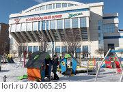 Купить «Одинцово, Волейбольный Центр», эксклюзивное фото № 30065295, снято 19 февраля 2019 г. (c) Дмитрий Неумоин / Фотобанк Лори