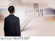 Купить «Achieve against white steps leading to closed door», фото № 30073967, снято 21 марта 2014 г. (c) Wavebreak Media / Фотобанк Лори