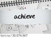 Купить «Achieve against brainstorm doodles on notepad paper», фото № 30074967, снято 22 марта 2014 г. (c) Wavebreak Media / Фотобанк Лори