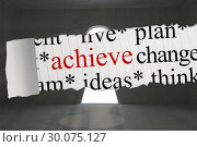 Купить «Achieve against grey room with keyhole door», фото № 30075127, снято 22 марта 2014 г. (c) Wavebreak Media / Фотобанк Лори