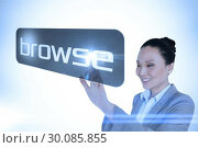 Businesswoman pointing to word browse. Стоковое фото, агентство Wavebreak Media / Фотобанк Лори