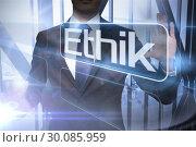 Купить «Businessman presenting the word ethics in german», фото № 30085959, снято 11 июня 2014 г. (c) Wavebreak Media / Фотобанк Лори