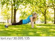 Купить «Fit blonde doing push ups in the park», фото № 30095135, снято 28 мая 2014 г. (c) Wavebreak Media / Фотобанк Лори