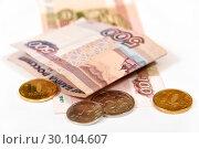 Купить «Российские монеты и купюры», эксклюзивное фото № 30104607, снято 19 февраля 2019 г. (c) Юрий Морозов / Фотобанк Лори