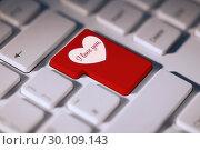 Купить «Composite image of valentines love hearts», фото № 30109143, снято 21 января 2015 г. (c) Wavebreak Media / Фотобанк Лори