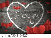 Купить «Composite image of hearts», фото № 30110627, снято 23 января 2015 г. (c) Wavebreak Media / Фотобанк Лори