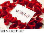 Composite image of ich liebe dich. Стоковое фото, агентство Wavebreak Media / Фотобанк Лори