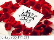 Купить «Composite image of happy valentines day», фото № 30111391, снято 23 января 2015 г. (c) Wavebreak Media / Фотобанк Лори