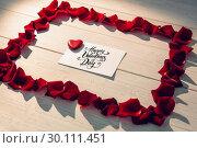 Купить «Composite image of happy valentines day», фото № 30111451, снято 23 января 2015 г. (c) Wavebreak Media / Фотобанк Лори