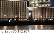Купить «Main Building of the Ministry of Defence of the Russian Federation (Minoboron), at night-- is the governing body of the Russian Armed Forces and Moskva River. Moscow, Russia.», видеоролик № 30112967, снято 19 февраля 2019 г. (c) Владимир Журавлев / Фотобанк Лори