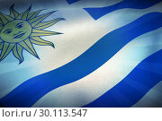 Composite image of cropped flag of uruguay. Стоковое фото, агентство Wavebreak Media / Фотобанк Лори
