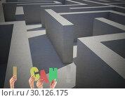 Купить «Hands holding word I CAN against maze background», фото № 30126175, снято 16 декабря 2016 г. (c) Wavebreak Media / Фотобанк Лори
