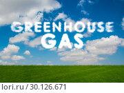 Купить «Ecological concept of greenhouse gas emissions», фото № 30126671, снято 27 мая 2020 г. (c) Elnur / Фотобанк Лори
