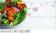 Купить «Bowl of salad with fresh chopped vegetables», фото № 30132055, снято 25 января 2017 г. (c) Wavebreak Media / Фотобанк Лори