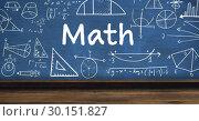 Купить «Math text and math drawings on blackboard», фото № 30151827, снято 24 июля 2017 г. (c) Wavebreak Media / Фотобанк Лори