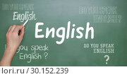 Купить «Hand writing with chalk English text and floating letters on blackboard», фото № 30152239, снято 24 июля 2017 г. (c) Wavebreak Media / Фотобанк Лори