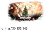 Christmas snowflake border with Christmas tree in snow globe. Стоковое фото, агентство Wavebreak Media / Фотобанк Лори
