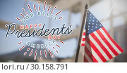 Купить «Composite image of god bless america. happy presidents day. vector typography», фото № 30158791, снято 4 января 2019 г. (c) Wavebreak Media / Фотобанк Лори