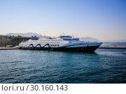 Купить «Ferries, Seajets, Rafina, Greece, Europe», фото № 30160143, снято 4 сентября 2018 г. (c) Caro Photoagency / Фотобанк Лори