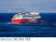 Купить «Ferry, Fast Ferries, Rafina, Attica, Greece, Europe», фото № 30160155, снято 17 сентября 2018 г. (c) Caro Photoagency / Фотобанк Лори