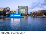 Купить «ThyssenKrupp Headquarters, Essen, Ruhr Area, North Rhine-Westphalia, Germany, Europe», фото № 30160247, снято 9 января 2019 г. (c) Caro Photoagency / Фотобанк Лори