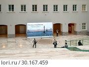 Купить «Лестница в здании Государственного Эрмитажа в Главном штабе. Санкт-Петербург», фото № 30167459, снято 21 февраля 2019 г. (c) Румянцева Наталия / Фотобанк Лори