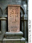 Купить «Древний хачкар в монастыре Санаин, Армения», фото № 30168167, снято 28 сентября 2018 г. (c) Инна Грязнова / Фотобанк Лори