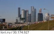 Купить «View of the complex of skyscrapers Moscow city.Russia», видеоролик № 30174927, снято 23 февраля 2019 г. (c) Владимир Журавлев / Фотобанк Лори