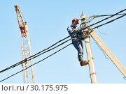 Купить «power electrician lineman at work on pole», фото № 30175975, снято 15 октября 2018 г. (c) Дмитрий Калиновский / Фотобанк Лори