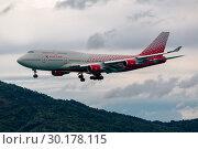 Купить «Boeing 747 Rossiya landing», фото № 30178115, снято 30 ноября 2016 г. (c) Игорь Жоров / Фотобанк Лори