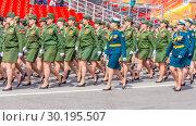 Купить «Russia Samara May 2018: beautiful women soldiers are marching in formation.», фото № 30195507, снято 5 мая 2018 г. (c) Акиньшин Владимир / Фотобанк Лори