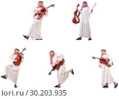 Купить «Arab man playing cello isolated on white», фото № 30203935, снято 8 июля 2020 г. (c) Elnur / Фотобанк Лори