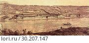 Купить «Старинная гравюра 18 века. Город Тула. Тульский оружейный завод», эксклюзивное фото № 30207147, снято 25 февраля 2019 г. (c) Игорь Низов / Фотобанк Лори