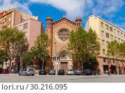 Купить «Parrish St. Albertus Magnus, Barcelona», фото № 30216095, снято 27 августа 2014 г. (c) EugeneSergeev / Фотобанк Лори