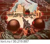 Купить «Russian Soldiers Gun Down Nazi Invaders in Stalingrad.», фото № 30219887, снято 28 января 2020 г. (c) age Fotostock / Фотобанк Лори