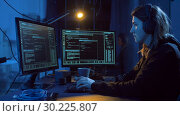 Купить «hacker creating computer virus for cyber attack», видеоролик № 30225807, снято 27 февраля 2019 г. (c) Syda Productions / Фотобанк Лори